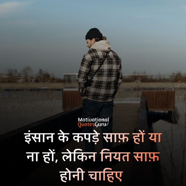 20+ Special Quotes And Thought In Hindi   स्पेशल कोट्स हिंदी में