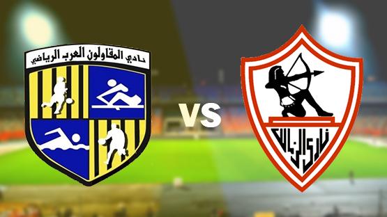 مشاهدة مباراة الزمالك ضد المقاولون العرب 29-04-2021 بث مباشر في الدوري المصري