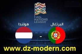 مباراة البرتغال ضد هولندا اليوم heure match pays bas vs portugal aujourd'hui