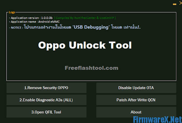 Download-Oppo-Unlock-Tool