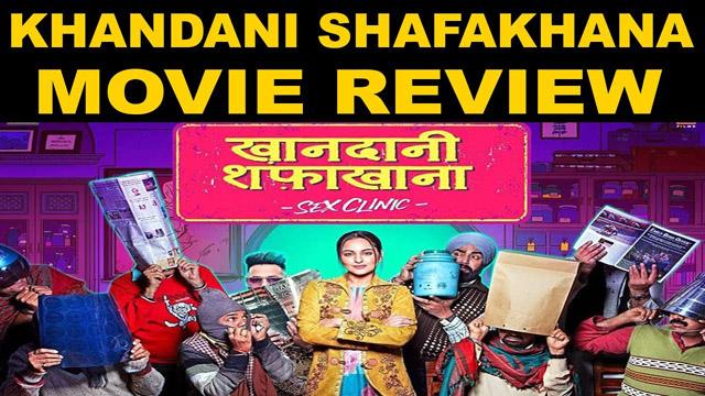 khandani-shafkhana-movie-review