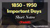 1850 - 1950 Important Days History Short Notes (Tamil)