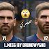 طريقة تحديث وجه ليونيل ميسي إلى الشكل الجديد الخرافي و قصة الشعر الرهيبة  في لعبة PES 2016
