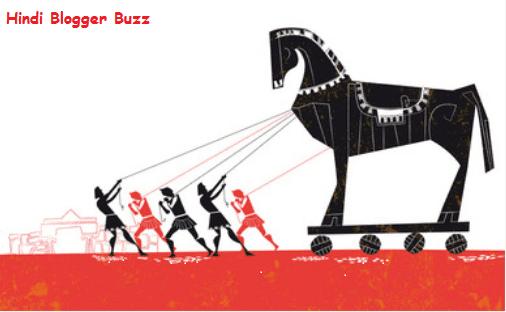 Trojan Horse Kya Hota Hai