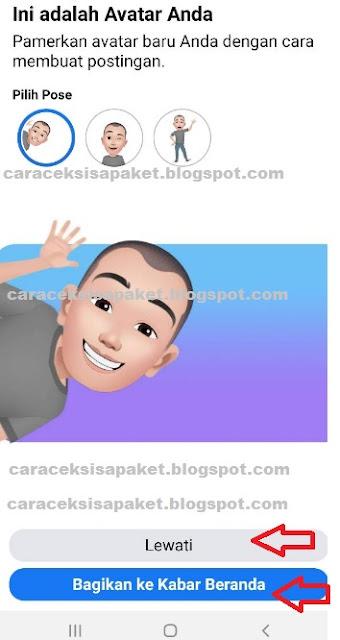 ini-adalah-avatar-anda
