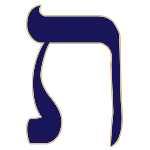 Magical Pathworking: The Hebrew letter TAV