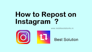How To Instagram Repost ? | How To Repost On Instagram ? | How To Repost on Instagram in 2020 | Repost For Instagram | Repost Instagram App
