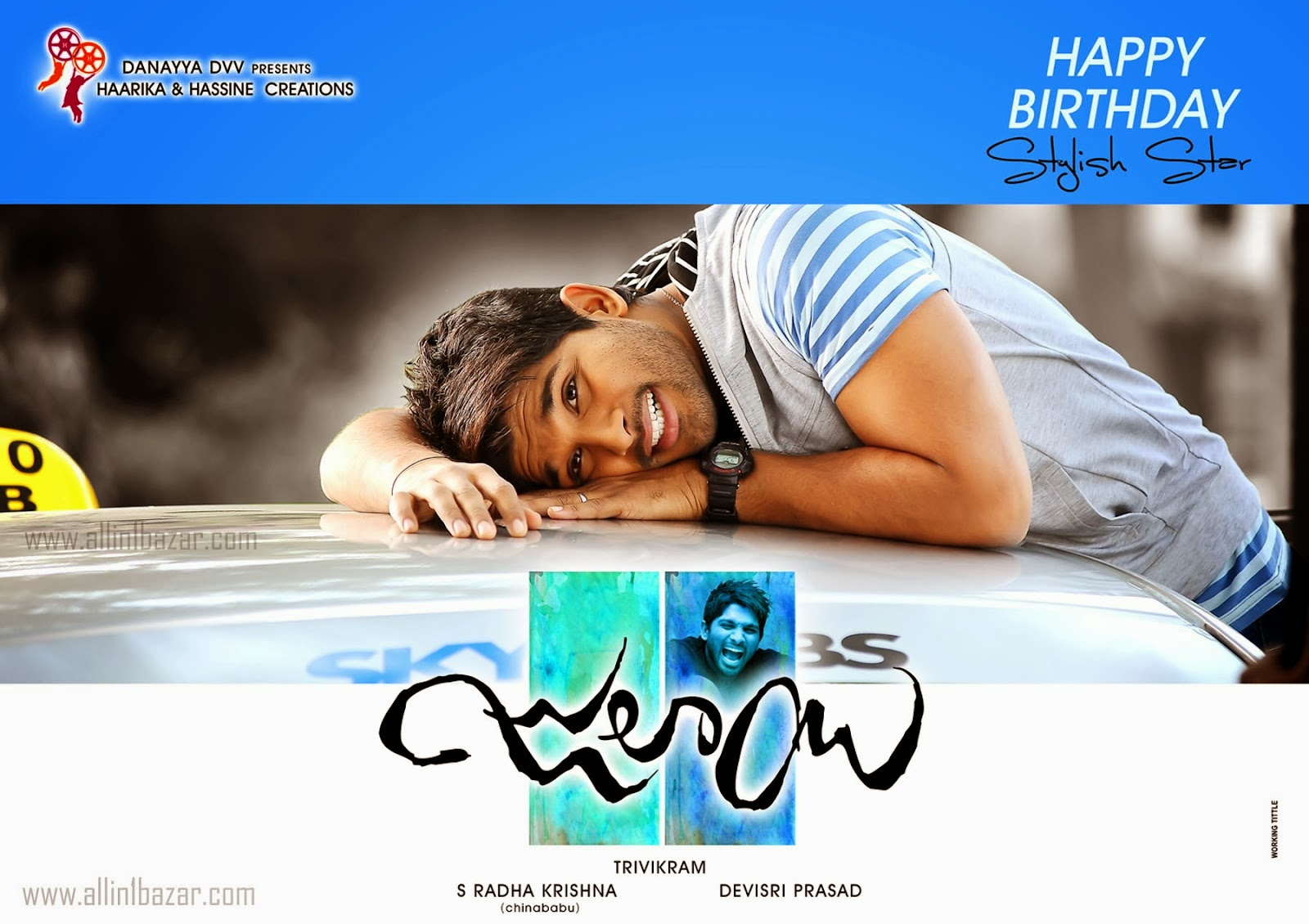 Buy Star stylish allu arjun movie list picture trends