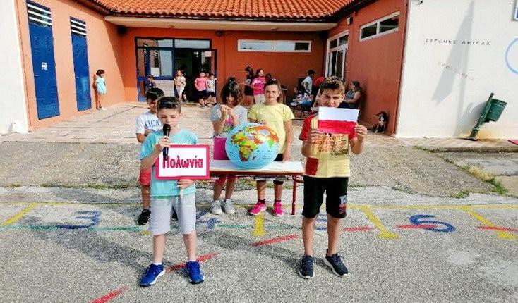 «Ημέρα Πολωνίας» στο Δημοτικό Σχολείο Παλαγίας Αλεξανδρούπολης