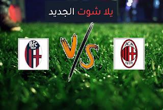 نتيجة مباراة ميلان وبولونيا اليوم الاثنين بتاريخ 21-09-2020 الدوري الايطالي