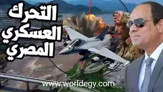 طبول الحرب تدق الحرب بين ومصر وإثيوبيا وقتراب يوم القيامة