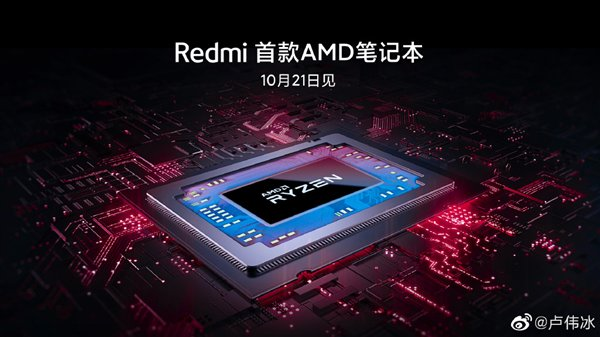 Xiaomi Announces First RedmiBook Laptop with AMD Ryzen Technology on October 21