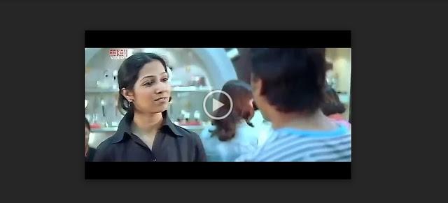 প্রেমের কাহিনি ফুল মুভি | Premer Kahini Bengali Full HD Movie Download or Watch
