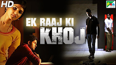 Poster Of Ek Raaj Ki Khoj In Hindi Dubbed 300MB Compressed Small Size Pc Movie Free Download Only At worldfree4u.com