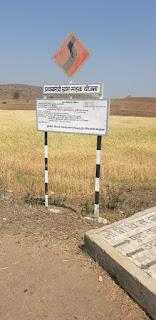 झाबुआ जोबट मार्ग से बोरी रोड़ (फुटतालाब फाटक) निर्माण में ही उगल रही उपयंत्री, ठेकेदार, विभाग के भ्रष्टाचार का सच