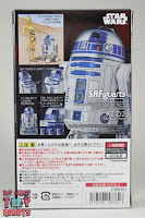 S.H. Figuarts R2-D2 Box 03