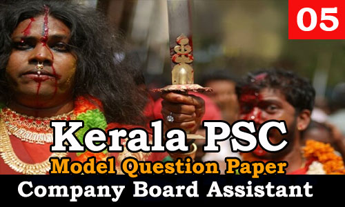 Model Question Paper - Company Board Assistant - 05