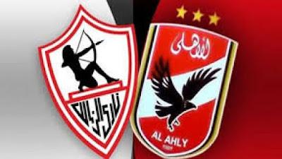 موعد مباراة الأهلي والزمالك والقنوات الناقلة - كأس السوبر المصري