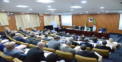 وزيرة التربية الوطنية تترأس لقاء مع مديري التربية للولايات في الجزائر