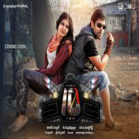 10 Telugu songs free download,10 2017 telugu Movie Songs,10 telugu Mp3 Songs, Vikram, Samantha, D. Imman, 10 movie Songs, 10 Telugu Songs, 10 Songs
