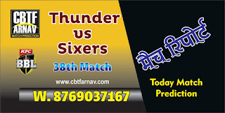 Sixer vs Thunder 38th BBL T20 Today Match Prediction 100% Sure Winner