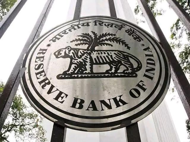 आरबीआई मोदी सरकार को देगा 1.76 लाख करोड़ रुपए, होंगी राज्य में व्यवस्थाएं...
