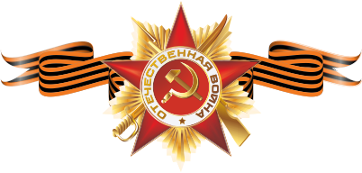 May 9 russian holiday victory. Happy Victory day. St. George Ribbon and red star. Flat paper design. Download a Free Preview or High Quality Adobe Illustrator Ai, EPS, PDF and High Resolution JPEG versions