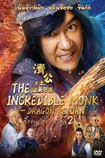The Incredible Monk – Dragon Return จี้กง คนบ้าหลวงจีนบ๊องส์ ภาค 2