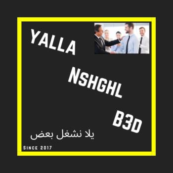 job vacancies in egypt
