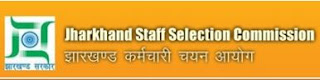 JSSC Recruitment 17572 Posts, Last Date : 15-03-2017