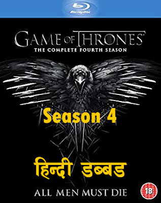 Game of Thrones S04 Dual Audio Hindi 720p BluRay Download