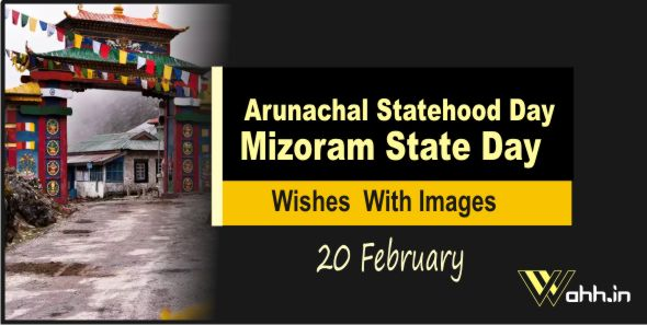 Arunachal Statehood Day  and Mizoram State Day Wishes Quotes