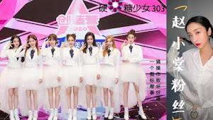 Fans Zhao Xiaotang THE9 Protes ke BonBon Girls 303 Gara-Gara Emotikon
