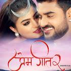 Prem Geet 2 webseries  & More