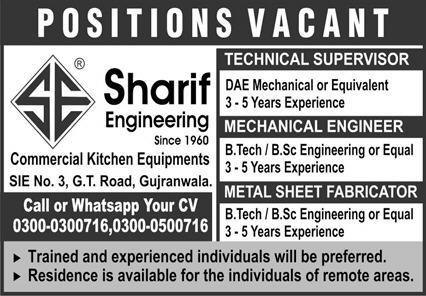 Sharif Engineering Gujranwala Jobs