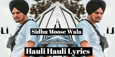 hauli-hauli-lyrics