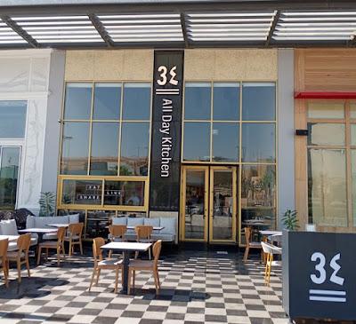 مطعم 34 الرياض   المنيو ورقم الهاتف واوقات العمل