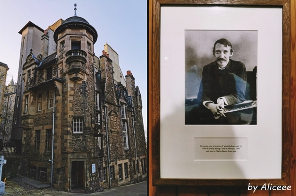 Muzeul-Scriitorilor-Edinburgh
