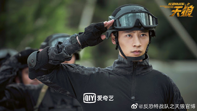 anti-terrorism special forces 3 Wei Chen