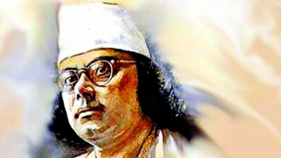 Patha Cholite Jodi Lyrics ( পথ চলিতে যদি ) - Nazrul Geeti