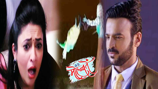 Heartbroken Twist : Ishita fails to save Raman death dhamaka ahead in Yeh Hai Mohabbatein