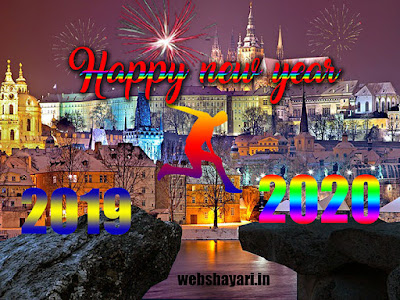 cute happy new year pic,img