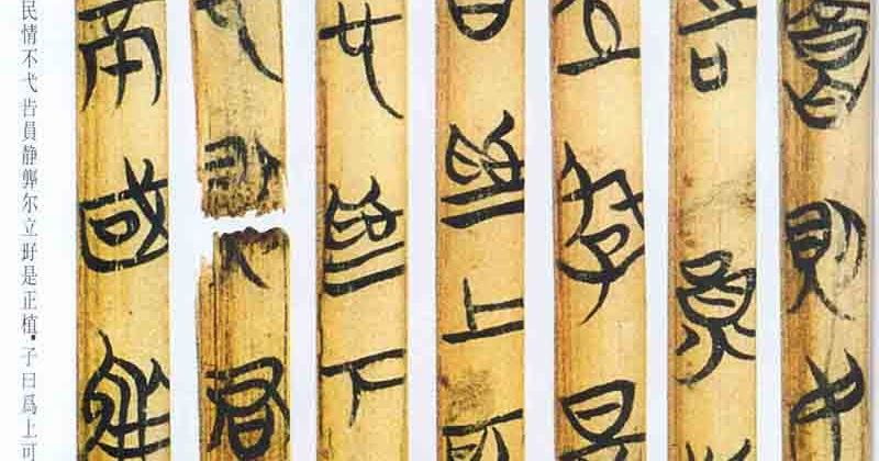 Chinese Calligraphy History Bamboo And Wooden Slips For