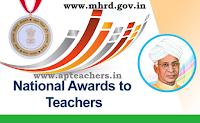 National Award To Teacher For Year 2019 Online Registration