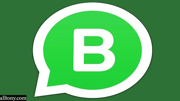 تحميل برنامج واتس أب Whats app للأعمال للأندرويد
