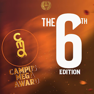 Campus mega award 2019 (6th edition)