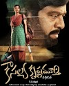 kousalya krishnamurthy (Telugu) Movie Ringtones and bgm for Mobile