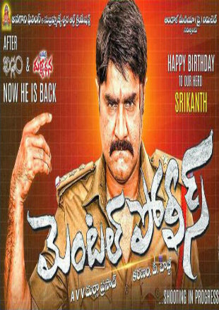 Mental Police 2016 HDRip 400Mb 480p UNCUT Dual Audio Hindi Download Bolly4u.org