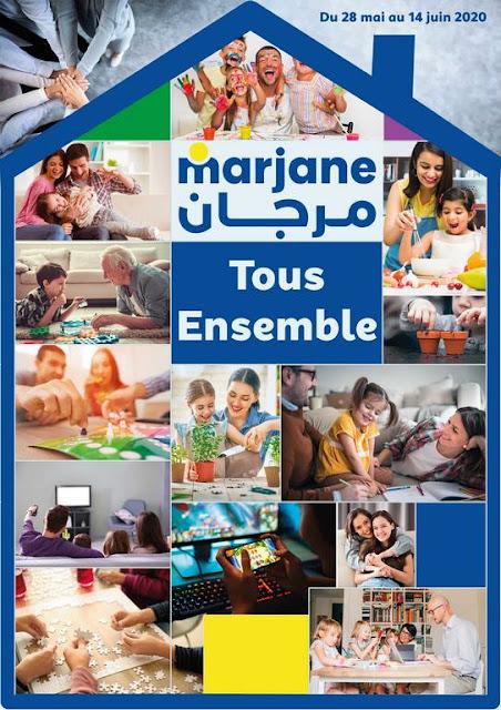 catalogue marjane juin 2020