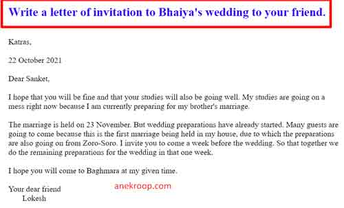 Write the wedding invitation letter to a friend